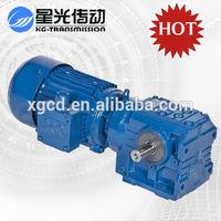 XingGuang S series electric motor reduction gearbox