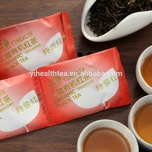 Top grade 0 pesticide residue, 0 additives,0 pollution organic black tea