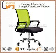 New design modern ergonomic mesh staff best office chair 2012