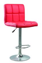 pu colorful hign back bar stool