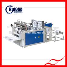Good quality poly bag making machine