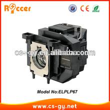 ELPLP67 V13H010L67 UHE200W Projector lamp use for epson EB-X02 EB-W12 EB-X14 EB-SXW11 EB-SXW12