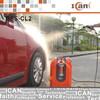 GFS-CL2-portable car washing machine with spray gun