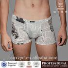 seamless men boxer and underwear