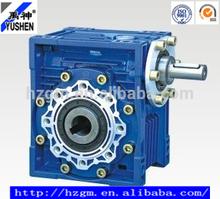 NRV series speed transmission worm gear box reducer