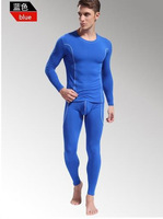 home casual fashion body shaping set thin sex underwear for men