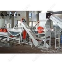 waste plastic crushing plant/plastic recycling plant/plastic washing plant