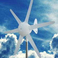 90W12V/24V horizontal windmill/wind power/windmills/six pics blades