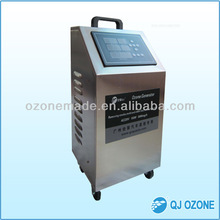 Portable car air conditioner/ Car air sterilizer with car ozone & ion matching