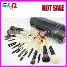 High quality wooden makeup brush set 18 pcs