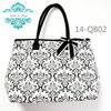 Floral Damask Print Quilted Large Tote Bag