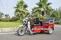 2014 tres ruedas triciclo eléctrico para los adultos