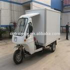 three wheel Advertising Mini Truck(Special vehicle)