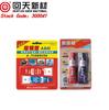 Huitian Favorites Compare epoxy ab glue for granite 90 minutes standard NEW