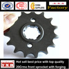 front sprocket for motorcycle,roller chain for motorcycle,sprockets and chains