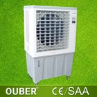 mobile evaporative air cooler ,evaporative climatizadores,CE, SAA approval