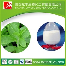 Factory supply extraction stevia equipment