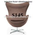 316 vendas quente rodada cadeira chaise lounge