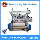 mini type pe film blowing machine/plastic extruder