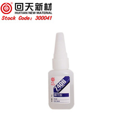 Huitian 7406 Cyanoacrylate Instant Adhesive and Super Glue