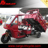 250cc chopper motorcycle/3 wheel tricycles motors/cargo tricycle with cabin with hydraulic lifter
