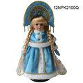 Pode ser saco de doces 12 polegadas boneca de porcelana cabeça, as mãos e os pés da boneca