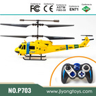 long flight time king co. rc helicopter with powerful plane motor
