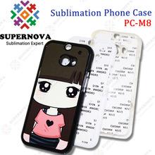 Custom phone casing for HTC M8