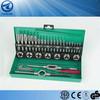 Mannesmann Tap and Die Set 32pcs. Metric Thread Cutting Tool Premium Set GS TUV