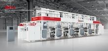 Rotogravure Printing Machine QHSY-A EMILY