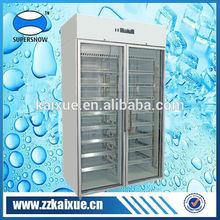medical pharmaceutical refrigerator