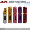 5ml Refillable Perfume Aluminum Atomizer