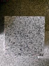 Chino g603 granito precio