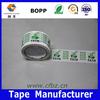 China Supplier Directory Bulk Sale Custom Logo Sealant Tape
