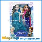 low MOQ in stock frozen elsa doll