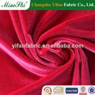 2014 Hot Sell 95% Polyester 5% Spandex Plain Dyed Super Poly KS Velvet