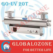 Immersion UV water sterilizer air purifier