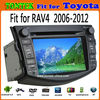 in dash car radio for toyota rav4 with gps bluetooth tv surf internet 2006 2007 2008 2009 2010 2011 2012