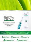 [ESSENCE] eyelash growth liquid enhancer plus product