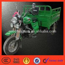 cargo three wheel motorcycle wheel hub motor