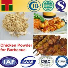 BBQ Powder /BBQ Flavor Seasoning Powder
