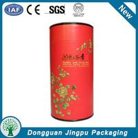 Metal packaging box for wine bottle carrier