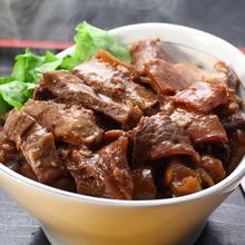 Stewed Beef Brisket liquid flavor