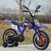 "12"" fashion kids moto bikes good quality and low price"