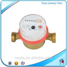 good quality small water meter, dry type water meter, single jet water meter