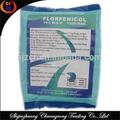 soluble amoxicilina powdervitamin palmitato de un polvo soluble en agua