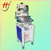 HS-260PI , , spare parts for rotary screen printing machine . manual cylinder screen printing machine