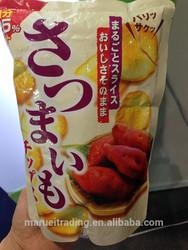 VF purple potato chips
