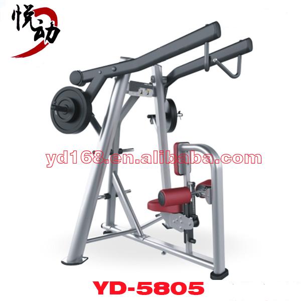 boxing trainer machine