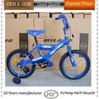 16 inch steel cheap bike frame of kids